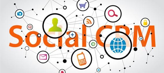 Optimiser les canaux de la relation client à l'ère du web social
